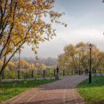Красноуфимск, Набережная